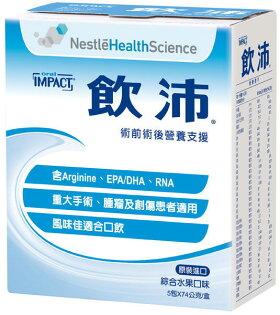 安康藥妝:【立攝適】雀巢飲沛熱帶水果口味5包x74公克盒