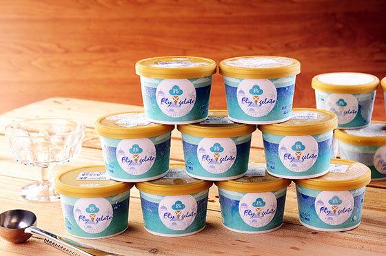 9杯裝獨享杯義式手工冰淇淋~新鮮 天然 低脂~嚴選新鮮水果及純鮮乳製作,絕無添加人工香料及防腐劑,拒絕化學~~甜點,夏季必嚐美食,下午茶必備 9