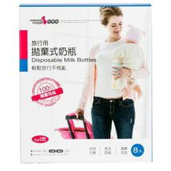 -典安-六甲村旅行用拋棄式奶瓶 250ML/8入