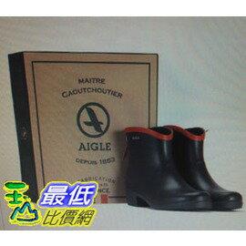 [COSCO代購 如果沒搶到鄭重道歉] Aigle 女經典休閒短靴 Miss Juliette?系列 W1132831