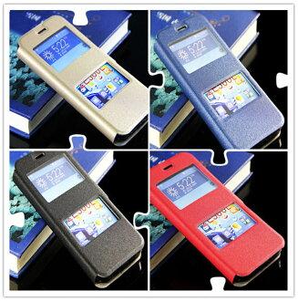 ☆ASUS Zenfone2 5吋 金沙紋開窗系列 皮套 純色 磁扣 側掀 華碩ZE500CL 保護套 手機殼