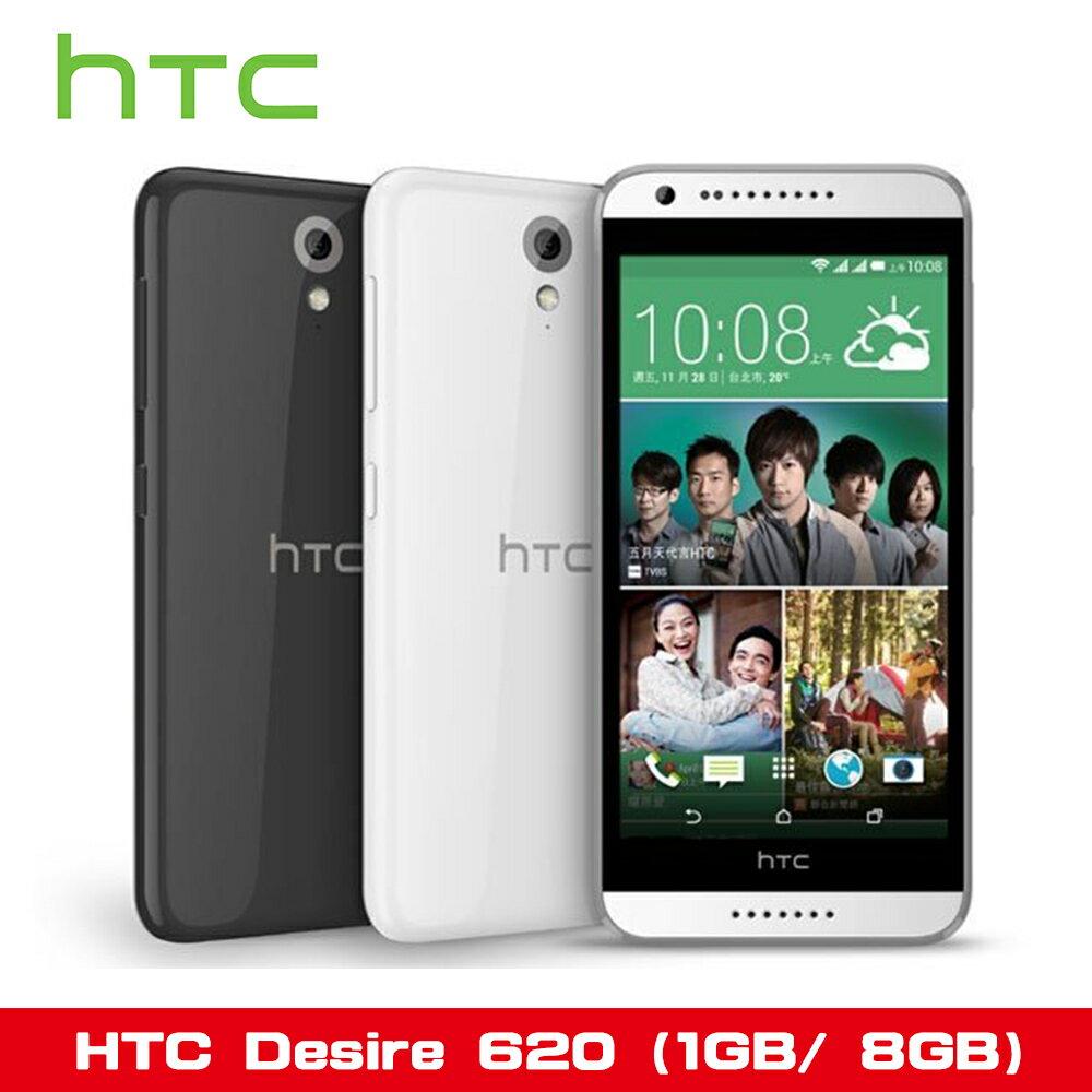 HTC 宏達電 Desire 中階智慧型手機 HTC Desire 620 福利品