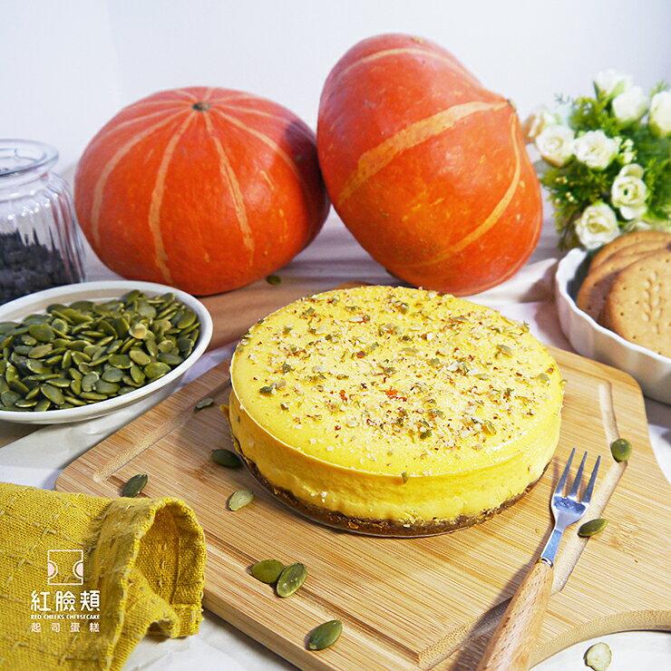 日風金黃南瓜起司蛋糕☻6吋 重乳酪☻滿799折100☻天然南瓜☻乳酪蛋糕☻紅臉頰 4