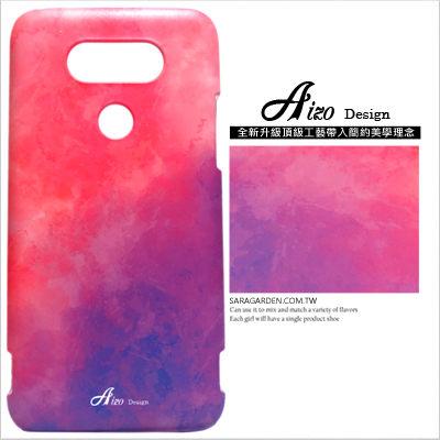 客製化 手機殼 LG G4 Stylus G5 保護殼 漸層粉紫