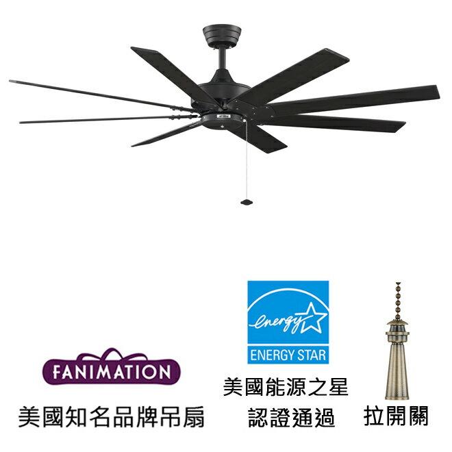 [top fan] Fanimation Levon AC 63英吋能源之星認證吊扇(FP7910BL)黑色