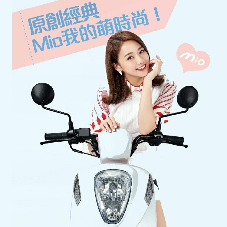 SYM三陽機車 Mio 115 搖頭鼓煞 2017全新車【鬼鬼吳映潔代言】