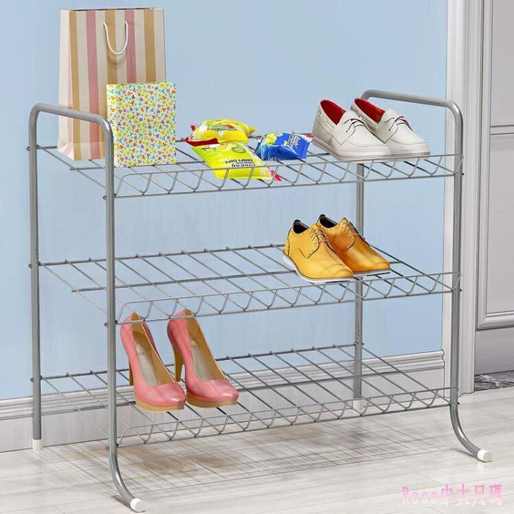 [樂天優選]鞋櫃 簡易鞋架家用經濟型宿舍門口多功能防塵收納鞋櫃省空間鞋架子