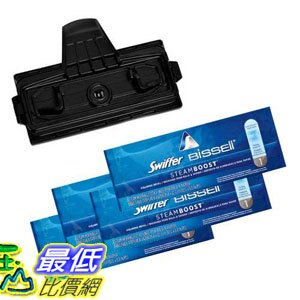 [106美國直購] Swiffer Bissell Symphony Steamboost Kit, 1513 B018EYYVB2