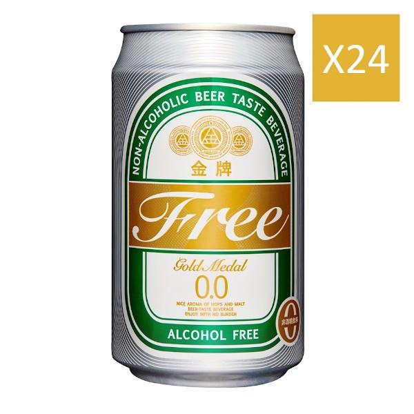 【台酒TTL】領券再折 金牌FREE啤酒風味飲料-箱裝(24罐/入)(無酒精啤酒)