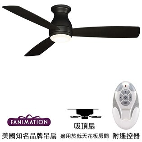 [topfan]FanimationHugh52英吋吸頂戶外扇附LED燈(FPS8355DZW)暗銅色(適用於110V電壓)