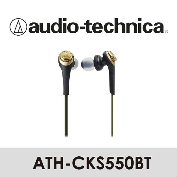 映象商城:Audio-Technica鐵三角