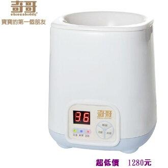 *美馨兒* 奇哥 - 微電腦溫奶器 - 二代機 + 附食物加熱架 1280元