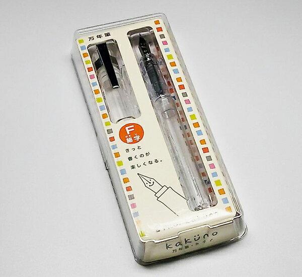 PILOT百樂FKA-1SR微笑鋼筆透明款F尖筆夾版