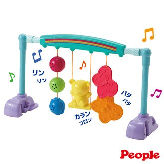 People - 手腳體操健力架