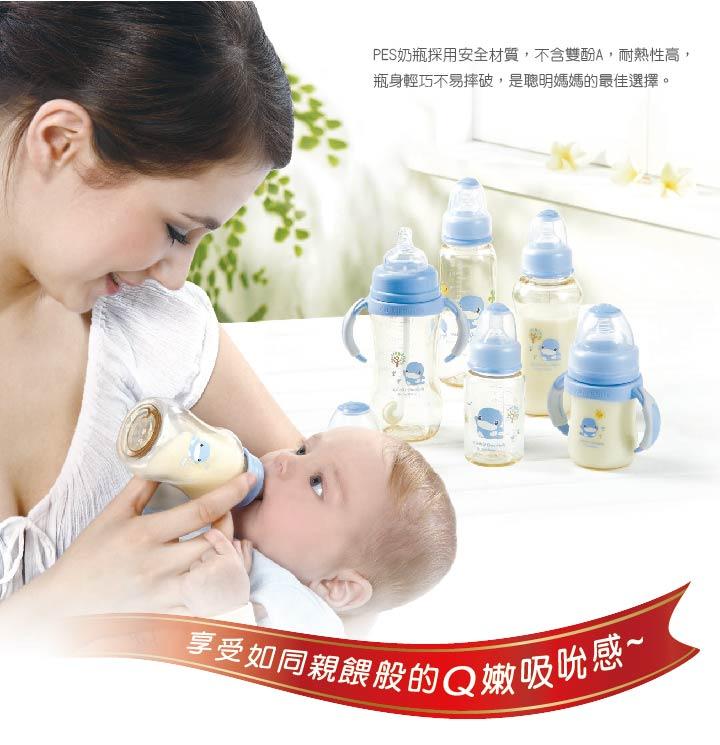 『121婦嬰用品館』KUKU 防脹氣PES寬口奶瓶140ml 2