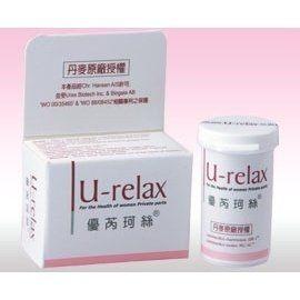 丹麥製造【優芮珂絲 U-relax】28顆/盒