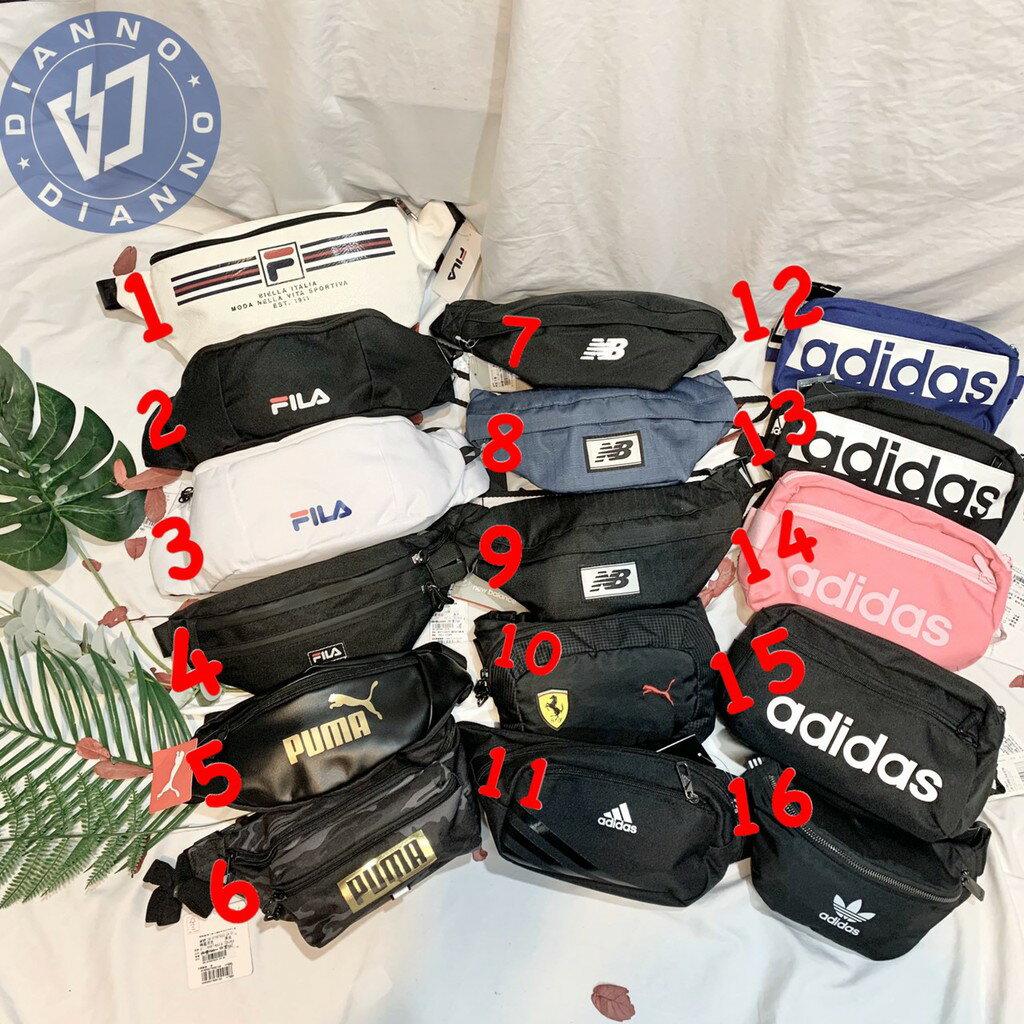帝安諾-Adidas 腰包 NB 腰包 Puma 經典 FILA 腰包 側包 斜背包 側背包 側背腰包 S99983