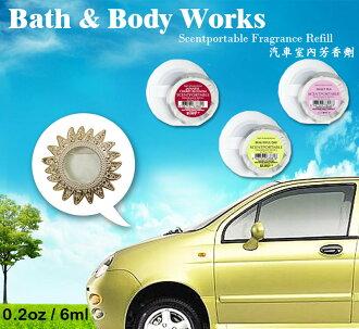 【彤彤小舖】Bath & Body Works 汽車芳香劑 補充劑 6ml BBW美國原廠