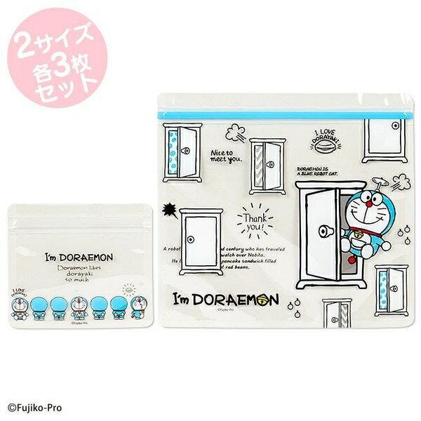 【真愛日本】17021600021 夾鏈袋組-DM任意門+AAB    Doraemon 哆啦A夢 小叮噹   夾鏈袋 小物 旅用 收納