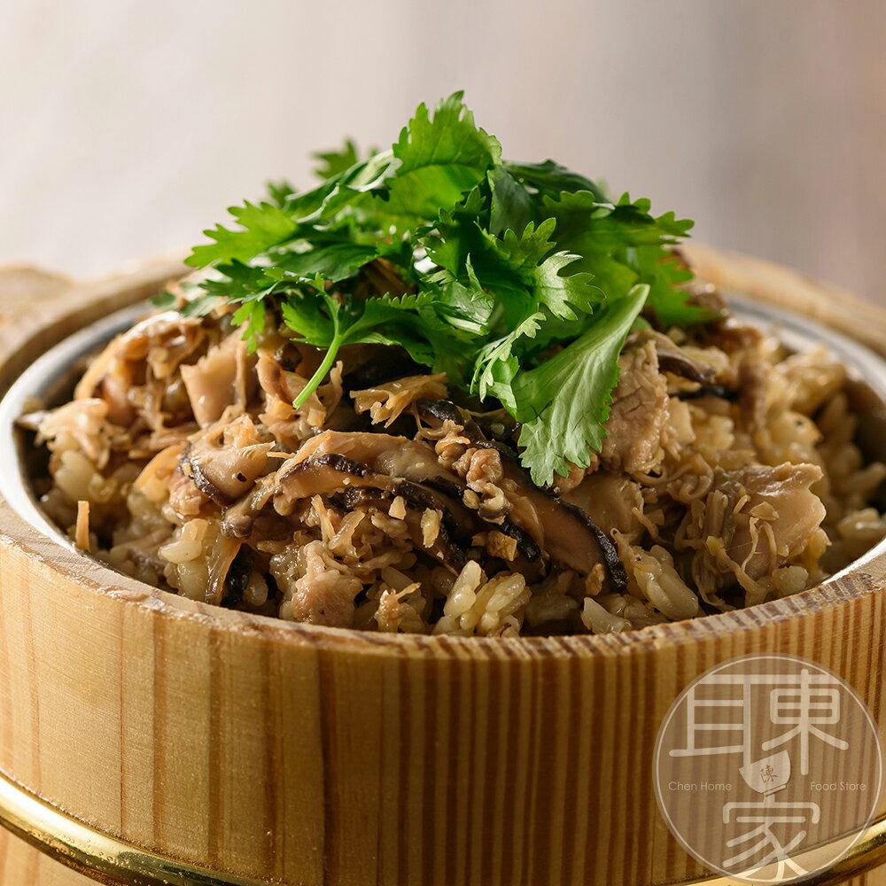 干貝香菇肉絲油飯600g【耳東家Chen Home】過年/年菜/油飯/加熱即食