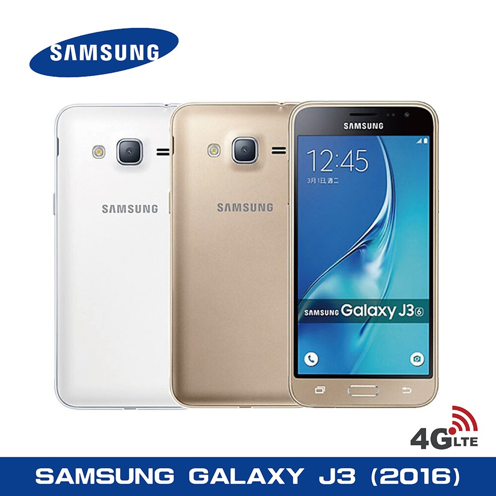 【TengYu騰宇 二聖 建工】全新※三星 4G 平價入門機種 SAMSUNG GALAXY J3 (2016) GSM 雙卡雙待