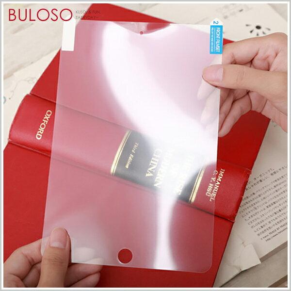 《不囉唆》iPad mini磨砂保護貼 磨砂螢幕保護膜/螢幕保護貼(不挑色/款)【A269445】