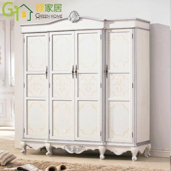 【綠家居】法曼比法式白6.3尺四門衣櫃收納櫃(吊衣桿+開放層格)