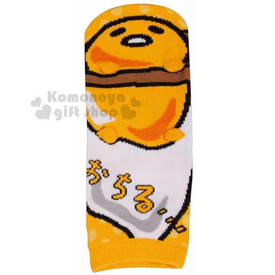 〔小禮堂〕蛋黃哥 及踝襪《黃.躺姿.筷子.荷包蛋》適穿腳長22-24公分