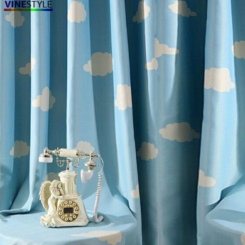 +自由雲朵遮光窗簾【單片 寬130*高180cm】清新舒服 遮光設計+