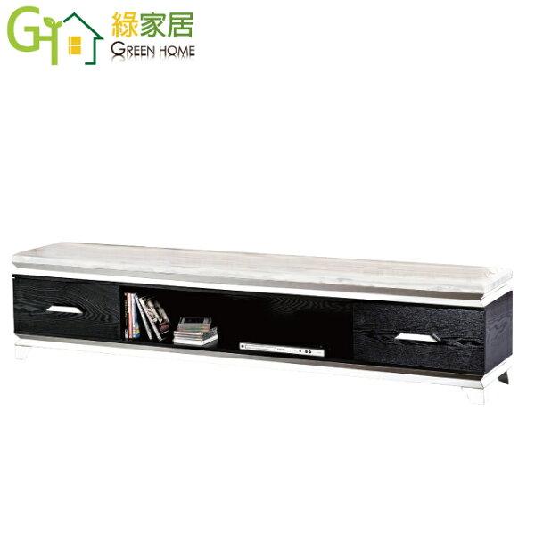 【綠家居】洛特夫時尚6.7尺雲紋石面電視櫃視聽櫃
