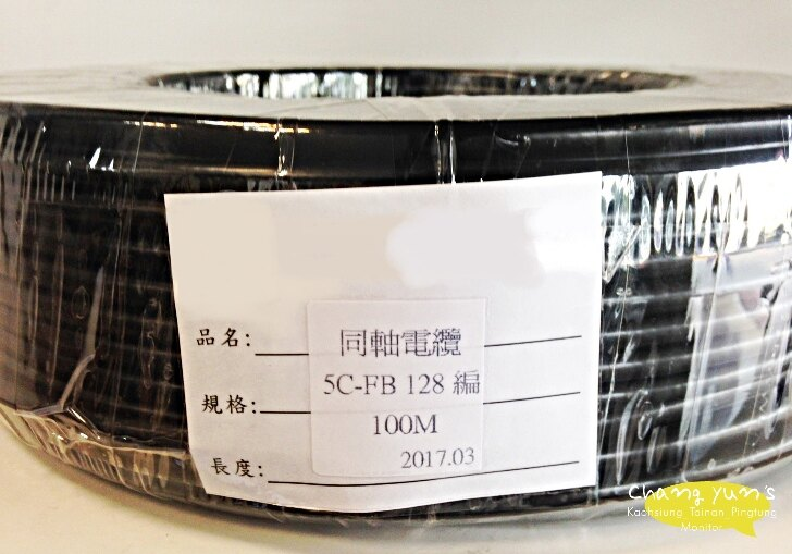 高雄/台南/屏東監視器 同軸電纜線 5C-FB 128編 100M M 電視線 門市+網路 現貨供應中