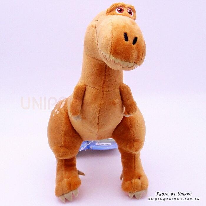 【UNIPRO】皮克斯電影 恐龍當家 拉琪 Ramsey 26公分 娃娃 玩偶 The Good Dinosaur 暴龍 暴走惡龍組 拉奇 羅希
