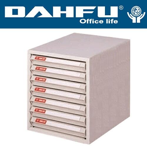 DAHFU 大富 ? SY-B4-207N 桌上型效率櫃-W307xD402xH340(mm) / 個
