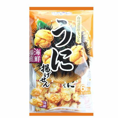 J~少爺海膽米果72g~愛買~