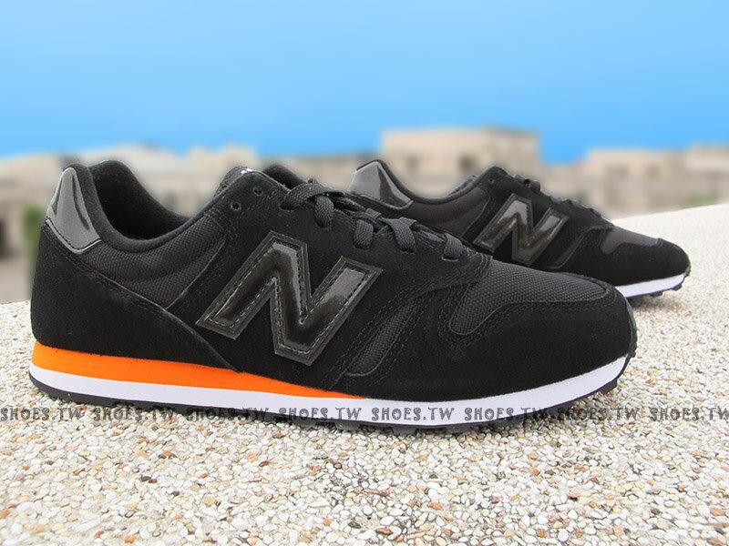 Shoestw【ML373MB】NEW BALANCE NB373 復古慢跑鞋 黑 橘邊 麂皮 男款