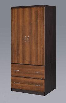 【尚品傢俱】GF-R17 雙色百合2.5尺開門雙抽衣櫃/櫥櫃/衣櫥/Wardrobe