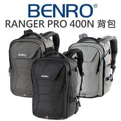 【中壢NOVA-水世界】BENRO Ranger PRO 400N 遊俠 雙肩後背包 14吋NB 附防雨罩 公司貨