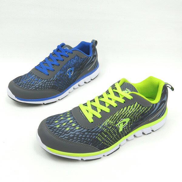 <br/><br/>  *免運*男舒適透氣鞋帶輕量慢跑休閒運動鞋24-PB3423(綠/藍)*[彩虹屋]* 現+預<br/><br/>