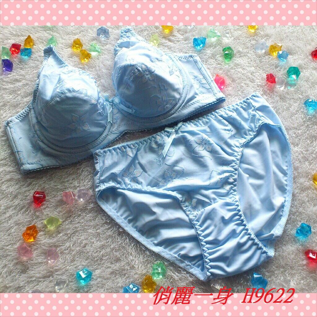 全罩杯調整型內衣大罩杯集中機能型34/36/38/40/42 (CDE罩杯含內褲)俏麗一身H9622