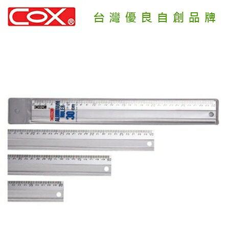 618購物節COX 三燕 CB-600 60CM 鋁合金直尺 / 支