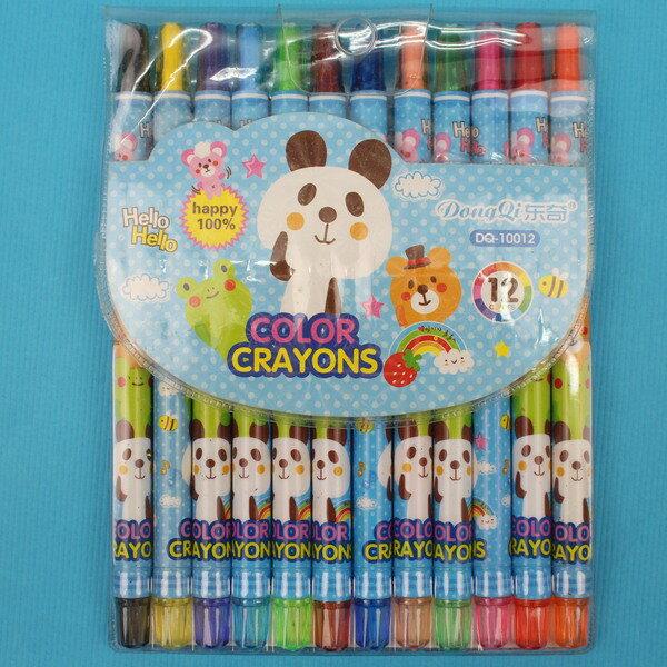 12色旋轉蠟筆 東奇DQ-10012(長型袋裝) / 一小組12色入(促79) 彩桿-萬 2