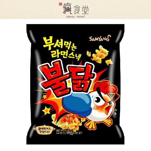 三養泡麵 SAMYANG -火辣雞肉風味點心麵 零嘴、點心麵 【異國零食】