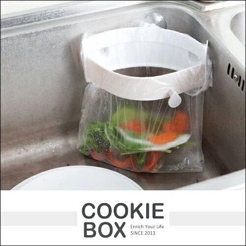 水槽 可夾式 垃圾袋架 垃圾袋 掛架 吸盤 水槽掛架 廚餘收納架 流理台 洗手台 強力 吸臭 廚房 *餅乾盒子*