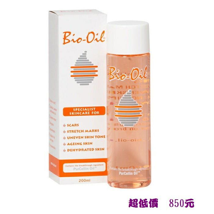 *美馨兒*BIO-OIL 百洛油 200ml 850元