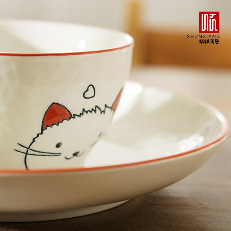 順祥陶瓷新款釉下手繪12頭餐具貓小咪兒童卡通可愛飯碗勺套裝餐具1入