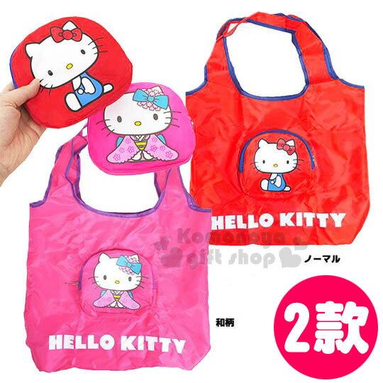 〔小禮堂〕Hello Kitty 環保購物袋《兩款選一》可摺疊收納