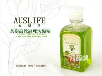 快樂屋♪ 澳洲原裝 澳思萊 AUS LIFE 澳思萊 茶樹全效調理洗髮精 500ml