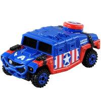 美國隊長周邊商品推薦《TOMICA》夢幻小汽車 - DM144 美國隊長悍馬車