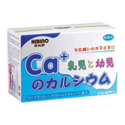 HIBINO 日比野寶寶優力鈣(2.5g×45入)