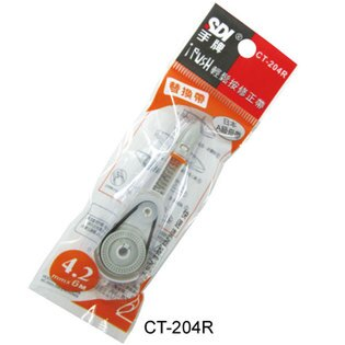 【SDI手牌修正替帶】CT-204RCT-205RCT-206R輕鬆按修正替帶補充帶